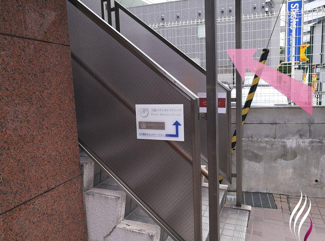 JR福島駅からの道順 6