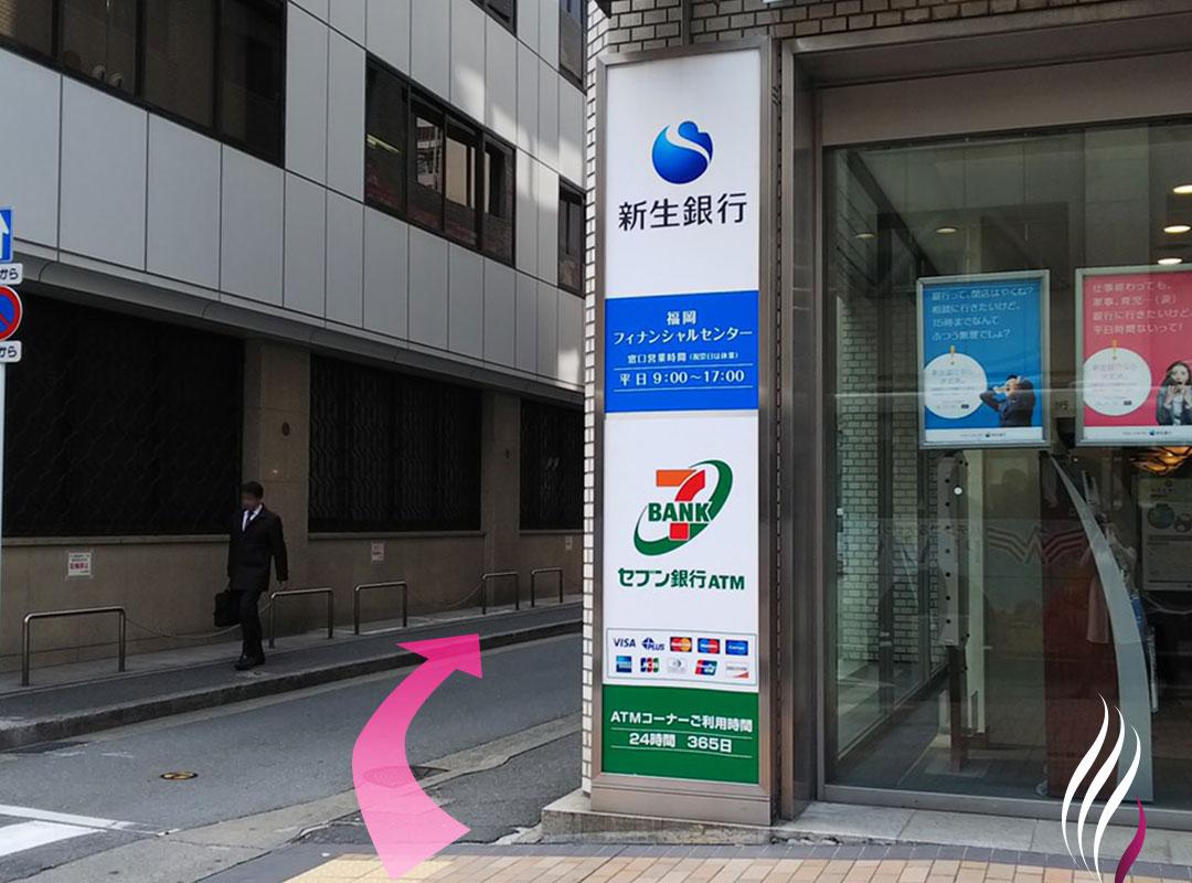 天神駅4番出口からの道順 3
