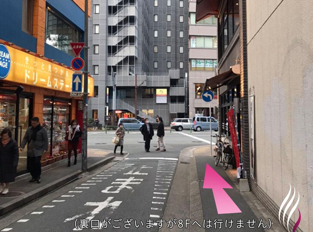 天神駅4番出口からの道順 5