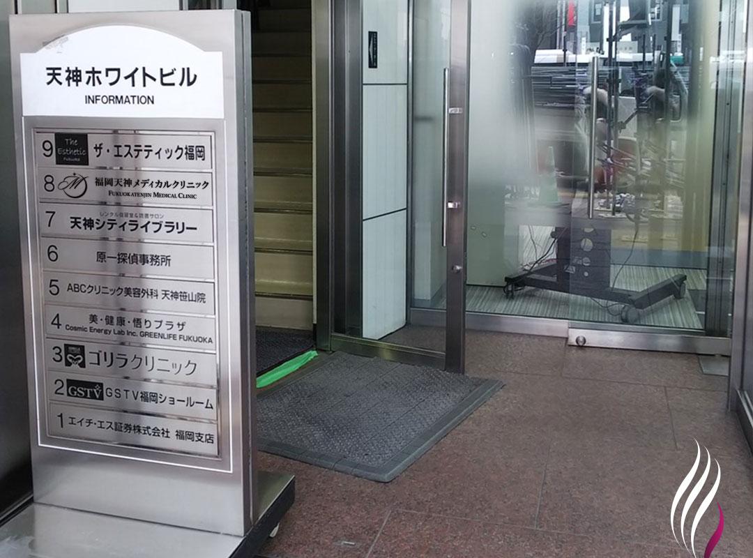 天神駅4番出口からの道順 9