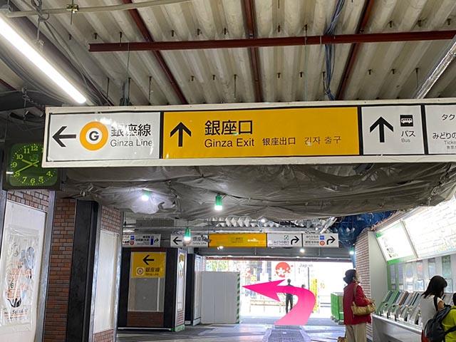 新橋駅からの道順 1