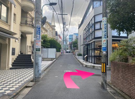 表参道駅からの道順 5