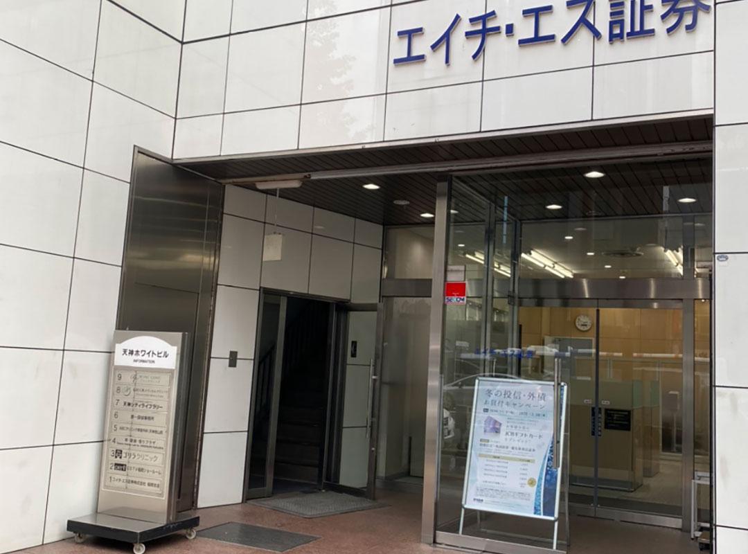 天神駅4番出口からの道順 8