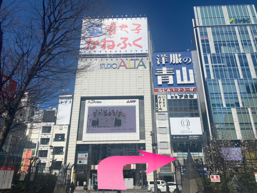 JR新宿駅からの道順 1