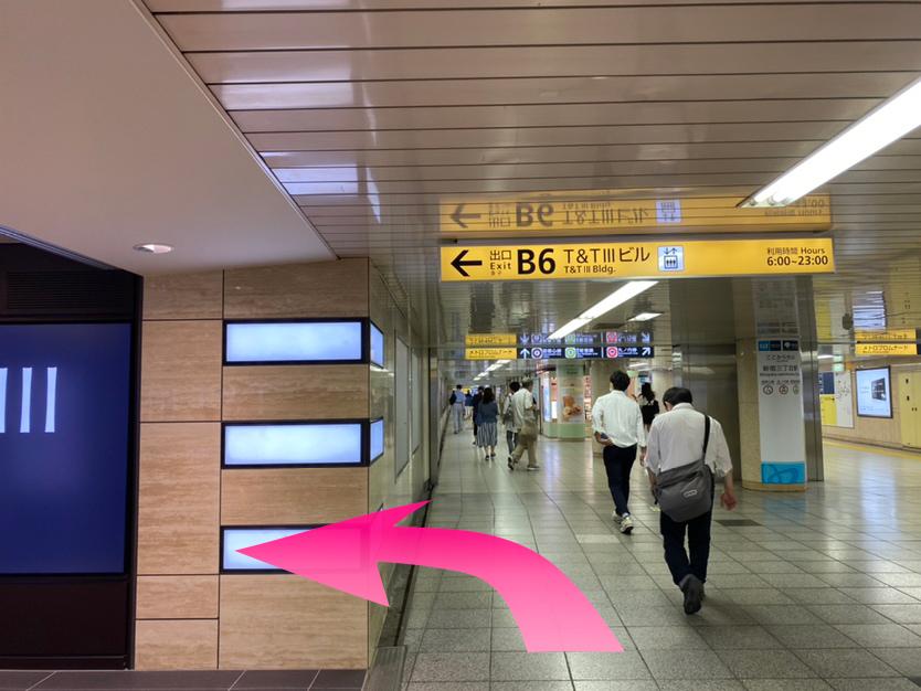 新宿三丁目駅からの道順 1