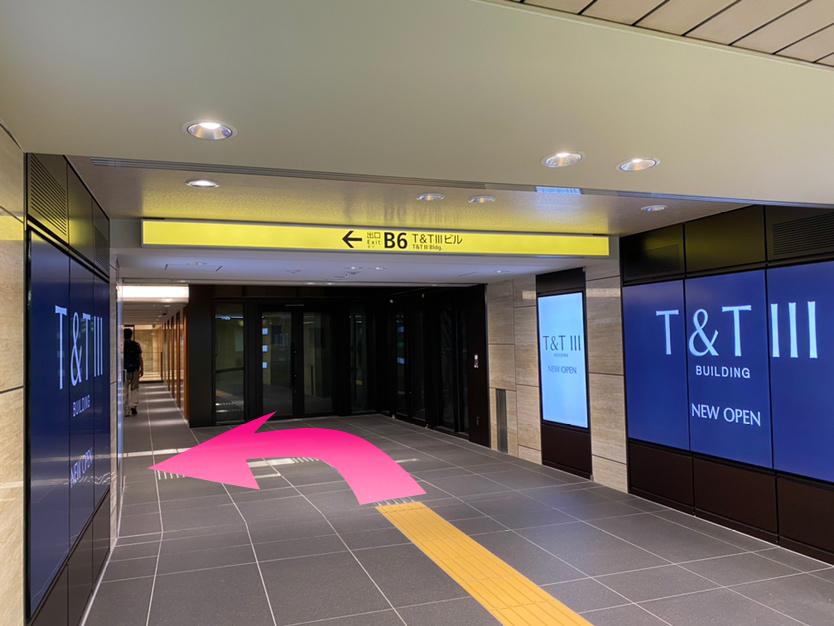 新宿三丁目駅からの道順 2