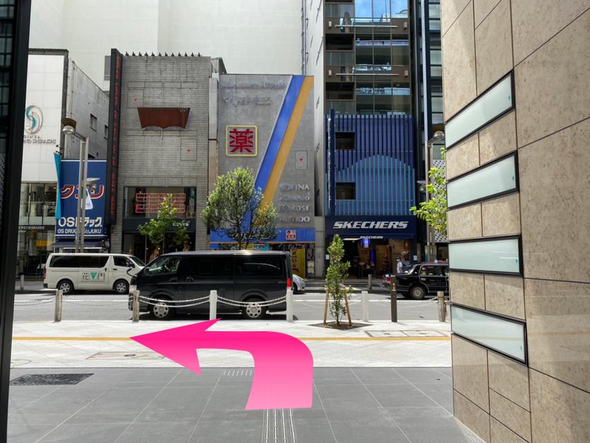 新宿三丁目駅からの道順 6