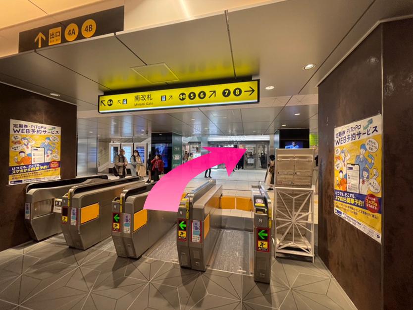 心斎橋駅からの道順 1
