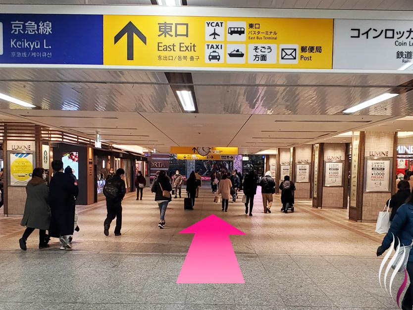 横浜駅からの道順 1
