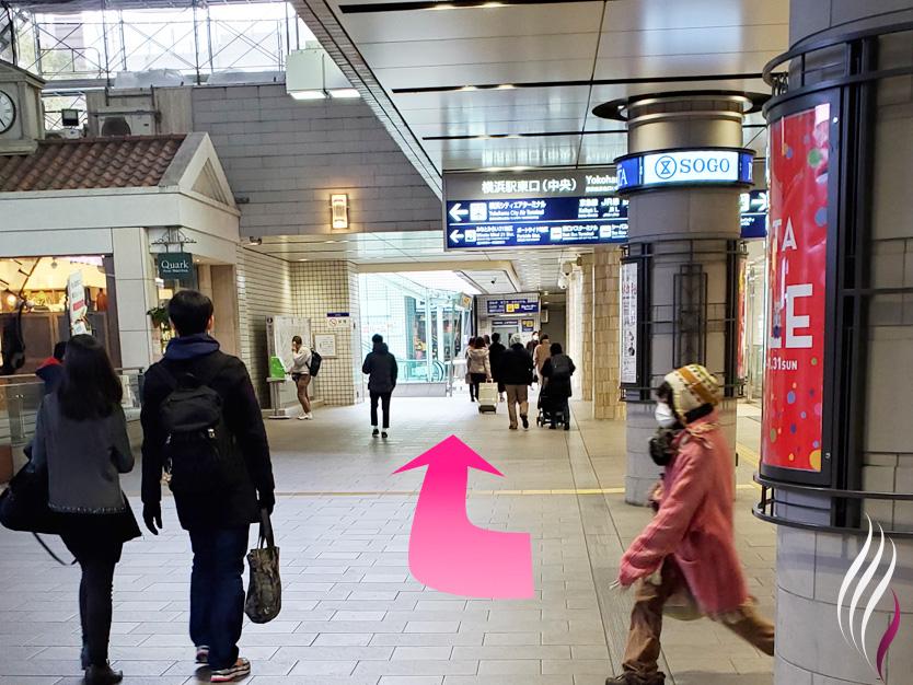 横浜駅からの道順 2