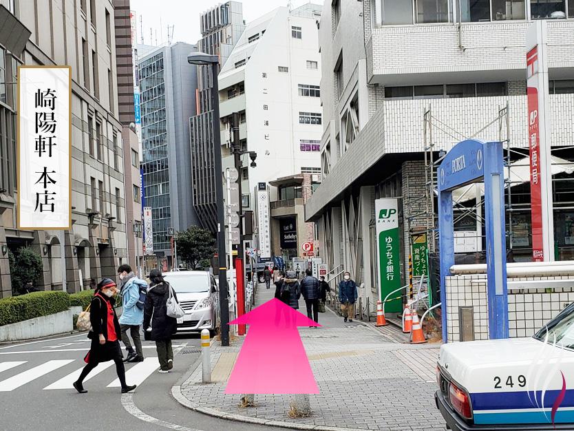 横浜駅からの道順 4