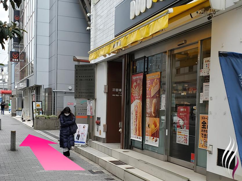 横浜駅からの道順 5