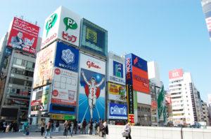 人気のアートメイクを大阪で。メディカルブロー大阪院おすすめのメニューをご紹介します